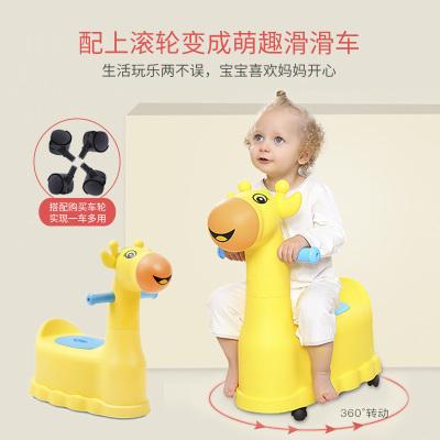 加大號兒童坐便器女寶寶馬桶幼兒智扣1-3-6歲小孩嬰兒抽屜式男便盆尿 小鹿瑪卡龍粉送(刷子)