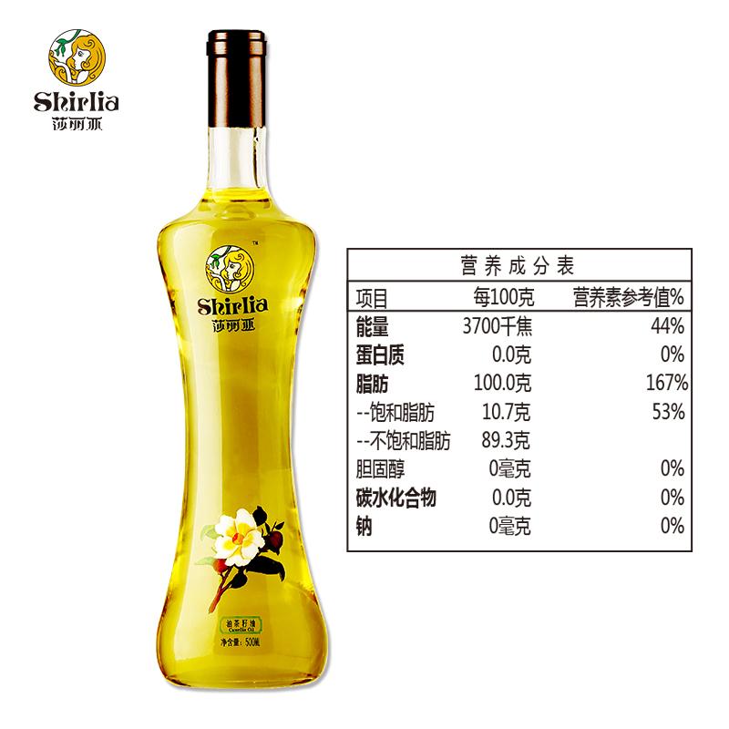 莎丽亚 低温压榨 食用油 餐饮用油 有机油茶籽油500ml