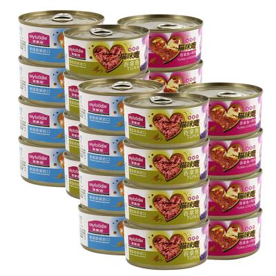 泰國進口貓罐頭 貓咪罐頭零食濕糧 吞拿魚170g*24罐