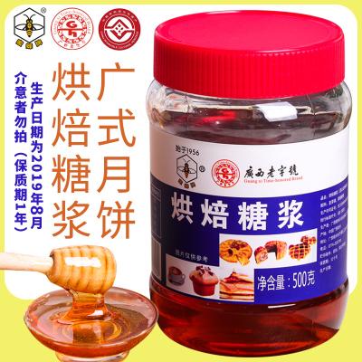 【廣西老字號】蜜蜂牌烘焙糖漿500g廣式月餅糕點烘焙原料轉化糖漿