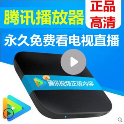 小米你 T5 高清网络电视机顶盒 全网通 WIFI无线家用安卓电视盒子