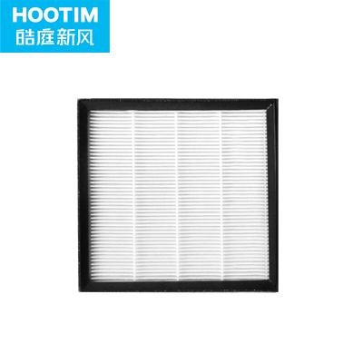 皓庭(HOOTIM)新風系統壁掛式新風機新風寶 中效過濾器