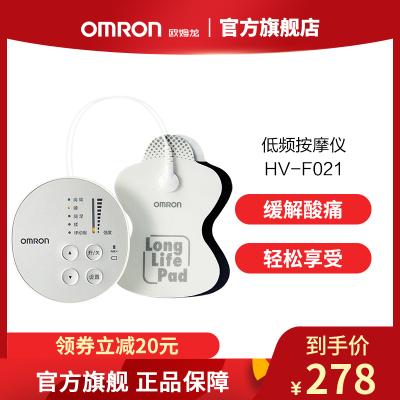 欧姆龙按摩仪HV-F013 理疗仪家用 低频按摩仪便携按摩器