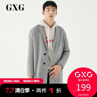 【兩件1折:199】GXG男裝 冬季商場同款時尚休閑潮流灰色大衣#174126254