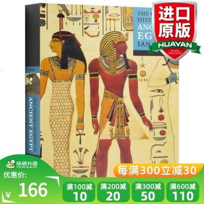 牛津圖解古埃及史 英文原版 The Oxford History of Ancient Egypt 牛津插圖史系列