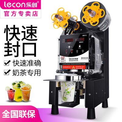 乐创(lecon)ZF08-SS 全自动奶茶封口机 封杯机豆浆 饮料封口机