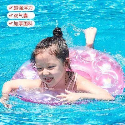 兒童游泳圈加厚雙層腋下1-3-8-16歲成人坐圈寶寶浮力圈小孩泳圈女 莎丞