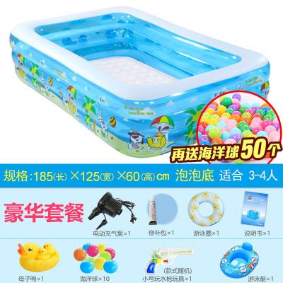 諾澳嬰兒童游泳池充氣嬰兒浴盆寶寶洗澡盆充氣泳池加大保溫家庭戲水池球池 185*125*60cm豪華套餐