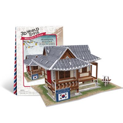 DIE-CAST樂立方3D立體拼圖紙模型DIY拼裝拼插玩具 韓國風情建筑世界風情兒童手工拼裝玩具 居民屋