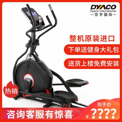 岱宇(DYACO)新款【電動坡度】原裝進口橢圓機FE668揚升電磁控靜音家用漫步機