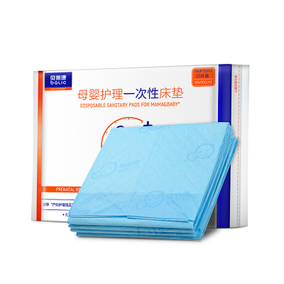 貝萊康產褥墊產婦專用一次性月子護理墊產后用品床墊床單10片60*90