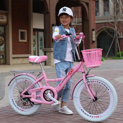 巨匠公主自行车儿童18寸以上山地车20/22/24寸7-9-12-15-19岁男女小孩单车学生带脚蹬可变速脚踏车奇客童车