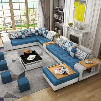 航竹坊 布艺沙发组合简约现代客厅家具整装u型可拆洗布沙发