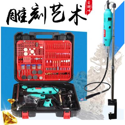 安捷順雙電磨機玉石雕刻打磨機 木雕工具根雕核雕拋光機套裝組合 升級款雙電磨送105PC+磨針+玉石切割片