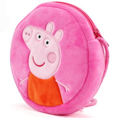 【过年正常发货】小猪佩奇圆形零钱包 儿童卡通小包 佩奇毛绒斜跨包女孩可爱玩具 粉色