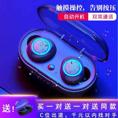 TRUISS 真無線藍牙耳機雙耳運動跑步高清5.0隱形入耳塞式 蘋果/華為/VIVO/OPPO手機通用【買1送1送同款】
