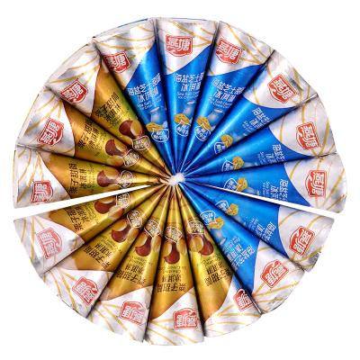 燕塘 甜筒冰淇淋雪糕 海盐芝士/栗子甜筒组合冰激凌冷饮蛋筒 64g*24