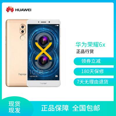 【二手9成新】華為榮耀暢玩6X 全網通4G 華為安卓二手手機 金色 4G+64G全網通