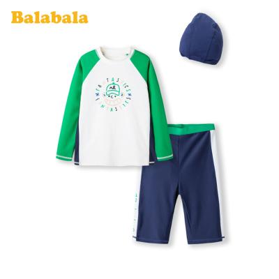 巴拉巴拉兒童泳衣分體男童游泳衣泳帽泳裝套裝中大童兩件套時尚潮