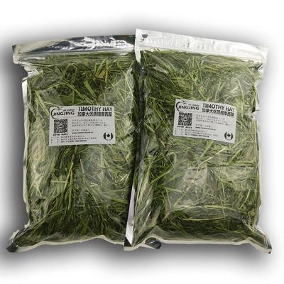 静静牌 草场直供18年提摩西草兔草兔粮龙猫提木西干草500克兔子用品
