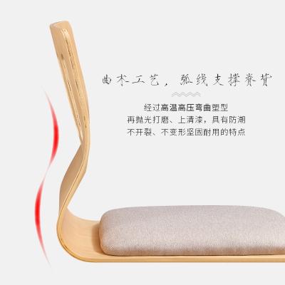 閃電客懶人沙發榻榻米座椅和室椅床上椅飄窗無腿靠背椅凳子