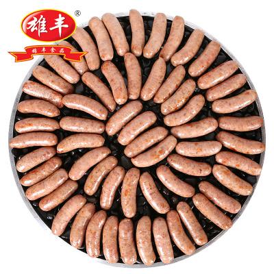 雄豐地道腸原味火山石烤腸3斤純肉熱狗香腸燒烤腸烤腸