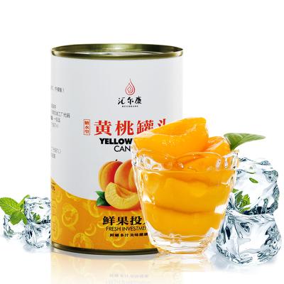 2019新桃 汇尔康 糖水果汁黄桃罐头 425g/罐整箱 水果罐头对开 休闲零食