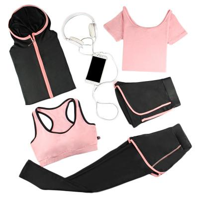 瑜伽服運動套裝女閃電客速干顯瘦夏季健身房運動裝專業時尚跑步服