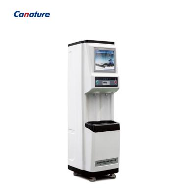 開能(canature)奔泰凈水器家用商用直飲加熱一體機過濾立式冷熱機飲水機辦公室公共場所 AC/KDF1000-2E