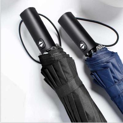 全自動雨傘折疊大號防紫外線太陽傘s遮陽學生雙人男女三折傘超大