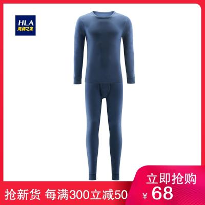 HLA海瀾之家男裝秋季舒適柔軟凈色棉質輕薄透氣男士內衣套裝HUTAD3E009A