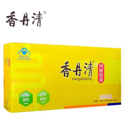 香丹清牌珂妍胶囊8g(0.4g*20粒)/盒 润肠通便 祛黄褐斑
