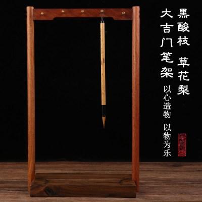 毛筆架筆掛筆架多功能新中式中國風文房四寶簡約十針木質實木小號筆掛紅木筆架擺件成人練習毛筆書法用品專用 大吉門筆架