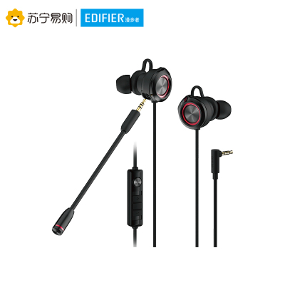 Edifier/漫步者 HECATE GM450 手机电竞游戏耳机听声辨位双动圈带麦克风 黑红色