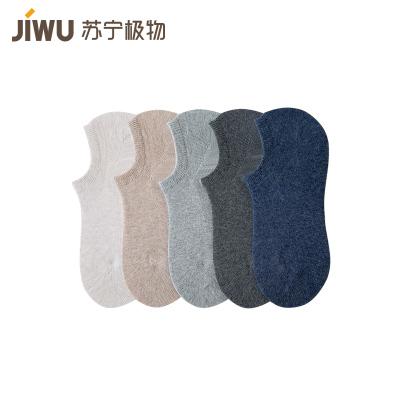 蘇寧極物 5雙裝男士純棉淺口船襪襪子短襪純色運動時尚透氣