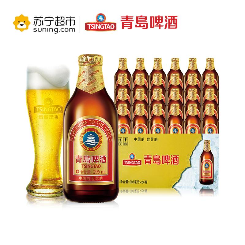 青岛啤酒(tsingtao) 小棕金 11度 296ml*24瓶 瓶装 整箱装(新老包装
