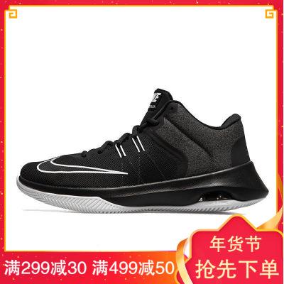 【特卖】耐克NIKE AIR VERSATILE男鞋实战篮球鞋缓震耐磨防滑休闲运动鞋921692-001 C