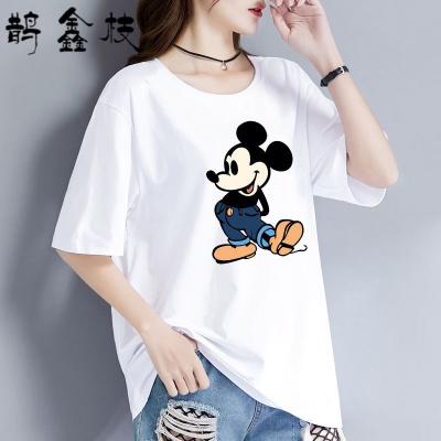 鵲鑫枝【100%純棉】2020夏季新款白色韓版短袖T恤女寬松大碼女裝學生潮