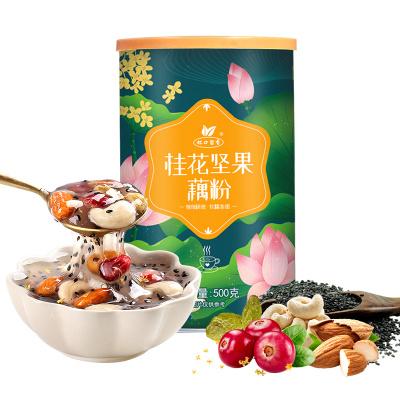 【買就送小麥碗】杯口留香桂花堅果藕粉羹500g/罐