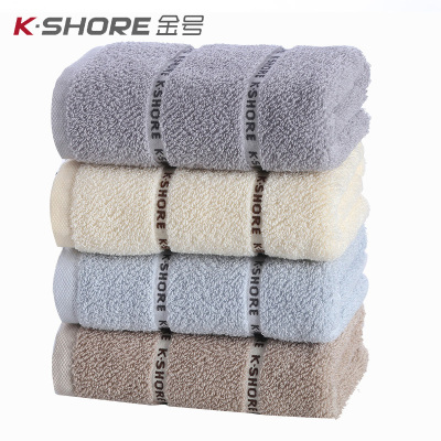 金號(KING SHORE)純棉柔軟吸水家用男女洗澡洗臉毛巾 GA1663 三條裝混色