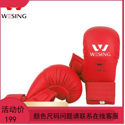 空手道拳套成人搏击比赛训练护手套泰拳散打武术训练手套