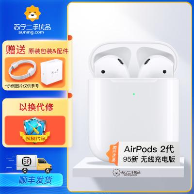 預售【 蘇寧備件庫 95新】Apple AirPods 2代 配無線充電盒 二代入耳式無線藍牙耳機蘇寧二手耳機