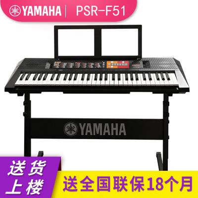 YAMAHA雅馬哈入門初學61鍵電子琴PSR-F50升級成人兒童演奏PSR-F51原裝標配+琴架+禮包