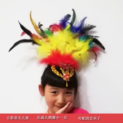 因樂思(YINLESI)拉丁舞頭飾 舞蹈頭飾演出頭飾健身拉丁舞蹈演出頭飾秧歌比賽頭花廣場舞走秀