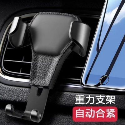 友用行車載手機重力支架出風口萬能多功能通用汽車內支撐架卡扣式導航手機座