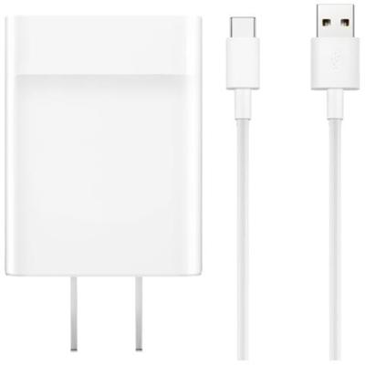 华为(HUAWEI)快充 9V2A手机充电器 带Type C线(白色)电源适配器