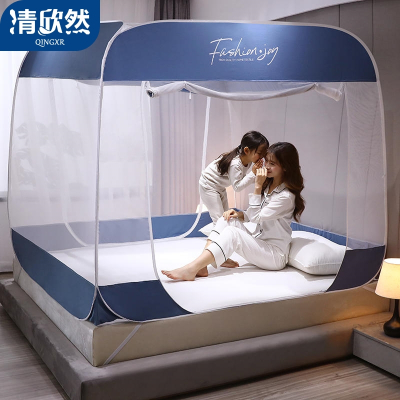 清欣然(QinGXR)家紡 蚊帳家用免安裝蒙古包加厚加密1.8m1.5米1.2單人床防摔可折疊三開門蚊帳