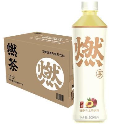 元気森林 元氣森林桃香 無糖膳食纖維烏龍燃茶飲料 500ml*15瓶 整箱