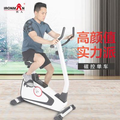 铁人家用磁控静音健身车 室内自行车 动感单车 减肥脚踏车
