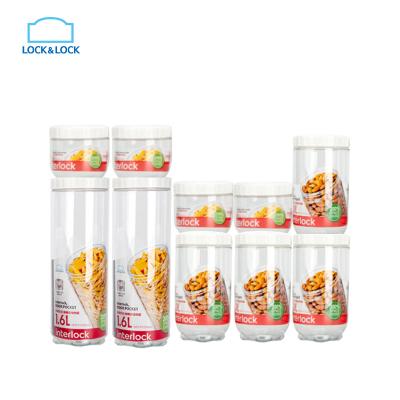 樂扣樂扣 (lock&lock) 新概念儲物罐十件套 塑料保鮮盒 INL301S902 不保溫
